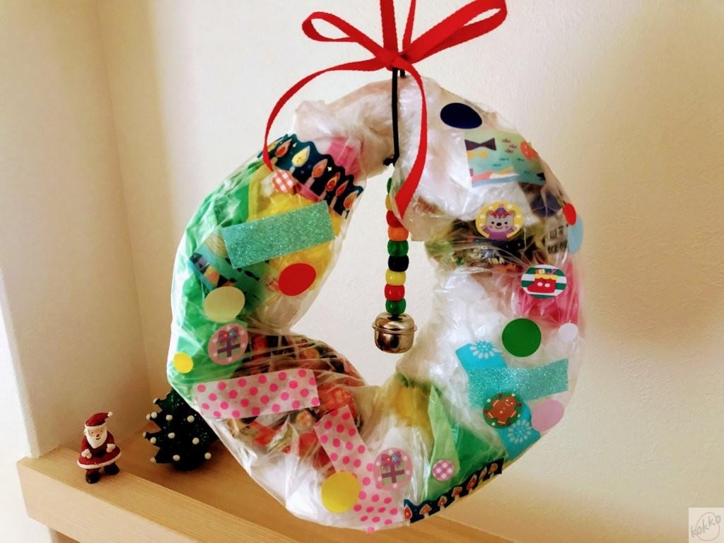 クリスマス 製作 1 歳児